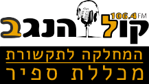 Kolhanegev logo
